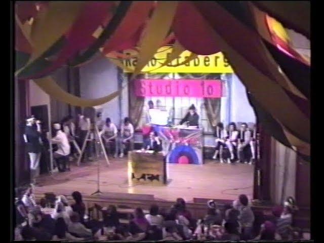 Banner des Videos zur Fasentsitzung 1989